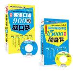 �K�O英�Z口�Z900句放口袋+最好用最好�15000�卧~放口袋(�����W全����家)