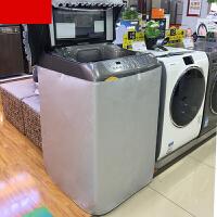 三星16公斤波轮洗衣机罩XQB160-N99I/D99SC 防水防晒洗衣机套抖音