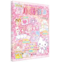 Hello Kitty和她的小伙伴们・闪闪亮小粉书・花朵号