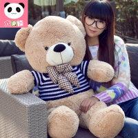 泰迪熊公仔 1.6米正版抱抱熊毛绒玩具大号布娃娃生日礼物 女生