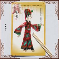 皮影戏道具材料套装 人偶玩具民间纯手工艺品 中国特色小礼物