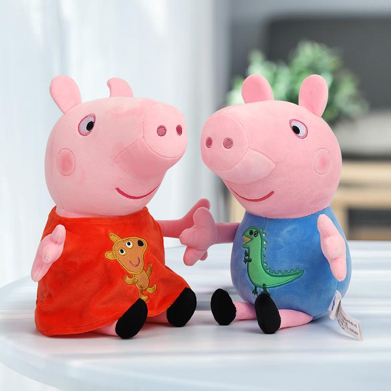 30CM小猪佩奇PeppaPig粉红猪小妹佩佩猪正版毛绒娃娃公仔玩具玩偶30cm小猪佩奇毛绒公仔