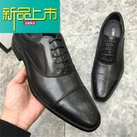 新品上市商务正装皮鞋男软面真皮英伦尖头系带雕花工作男鞋婚 黑色