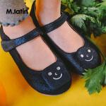 【5折券预估价:94.5元】马拉丁童鞋女大童皮鞋春夏不对称立体小装饰甜美图案公主鞋
