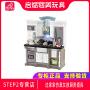 STEP2美国进口儿童玩具过家家仿真女孩厨房道具做饭吃饭玩具套装