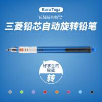 日本UNI三菱M5-450自动铅笔活动笔芯自动旋转小学生写不断铅KURU TOGA书写不易断芯活动铅笔0.5mm