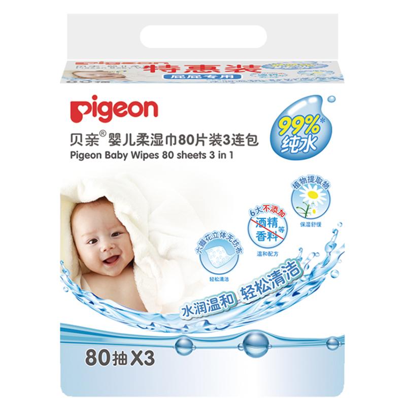 贝亲-婴儿柔湿巾80片3连包 (KA36*3) 全场特惠
