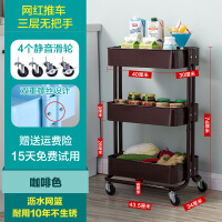 置物架卧室厨房蔬菜小推车可移动浴室收纳架子储物带轮手推 三层推车 咖啡色