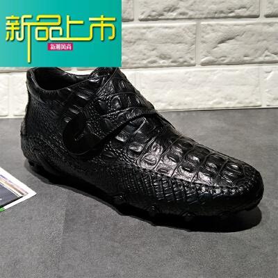 新品上市欧美新款真皮纹男鞋时尚百搭潮流懒人鞋八爪鱼平底舒适驾车鞋   新品上市,1件9.5折,2件9折