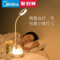 创意不插电LED小夜灯泡台灯卧室床头家用婴儿喂奶触摸感应充电式