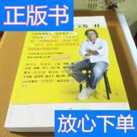[二手旧书9成新]我住宝岛一村 /王伟忠 人民文学出版社