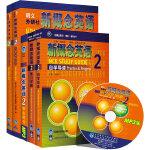 新概念英�Z2高效�W��M合(共4��)(含MP3光�P)(�9┊���)