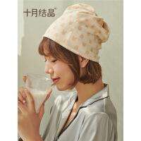 扭扭帽产妇帽坐月子用品 彩棉月子帽秋冬孕妇产后