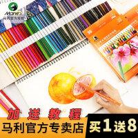 马利水溶性彩色铅笔36色初学者成人彩铅笔48色学生用专业绘画美术生用品工具套装手绘画笔儿童画画专用水溶款