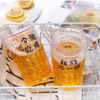 抖音同款啤酒杯 网红整盅假夹层 创意个性恶搞双层冰杯 假啤酒杯