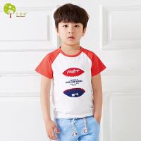 【当当自营】贝康馨童装 男童棒球纯棉T恤 韩版立体贴布时尚短袖童t恤