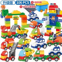 积木玩具拼装汽车1大颗粒2拼插3-6周岁女男孩子礼物 +2底板