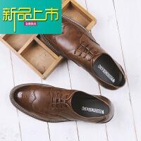 新品上市皮鞋男雕花英伦小皮鞋休闲牛津鞋系带潮鞋韩版棕色复古透气