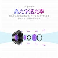 微距镜头手机通用专业高清鱼眼三合一套装100倍老蛙相机镜头美睫苹果华为p20单反外置广角拍摄拍昆虫睫毛拍照