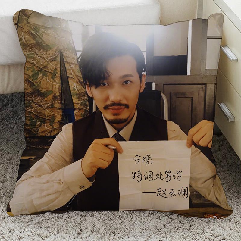 剧版镇魂白宇赵云澜周边同款海报抱枕头定制礼物沙发大靠垫含枕芯