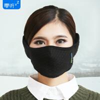 零听 静电活碳护耳御寒男女口罩 防尘保暖口罩