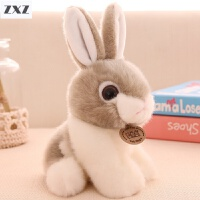 毛绒玩具仿真兔子布娃娃小白兔公仔可爱兔兔儿童女孩生日礼物