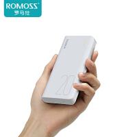20000毫安大容量轻薄充电宝 苹果华为小米2.1A快充移动电源