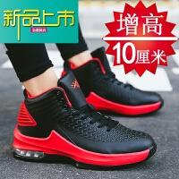 新品上市秋男士增高鞋男高帮运动休闲鞋内增高男鞋cm8cm6cm增高篮球鞋男