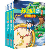 郑渊洁经典童话:注音版(6册)