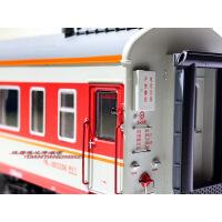 N27火车模型 1/87 HO 硬卧YW25G YW25K客车 宿营车 带列尾灯