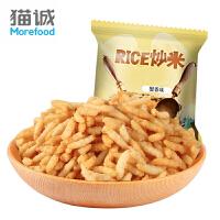 甘源炒米 风味炒香米 江西特产零食品四味混合装500g 休闲零食