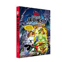 米老鼠历险记:镜中怪物 ,迪士尼,华东理工大学出版社【新书店 正版书】
