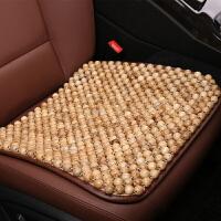 汽车坐垫单片 透气夏季椅垫凉垫 夏天香樟木通风珠子座垫通用