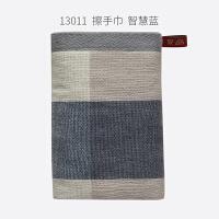 日式擦手巾挂式 吸水棉厨房搽手毛巾卫生间浴室抹手布y 34x34cm