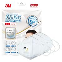 [当当自营]3M 9501V口罩 KN95 防护口罩3只  耳带式 防雾霾PM2.5防沙尘