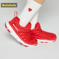 巴拉巴拉毛毛虫鞋 男童女童鞋儿童运动鞋2019新款春秋小童鞋子潮