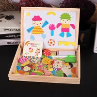 幼儿童1-2-3周岁小女孩子男宝宝早教拼图开发益智力玩具4-5-6-7岁 A款人物90片