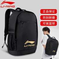 李宁双肩包男女正品运动旅行户外防水大容量篮球背包学生迷彩书包