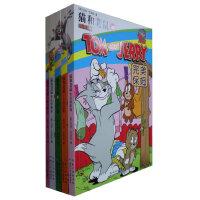 猫和老鼠套装第四辑(5本)