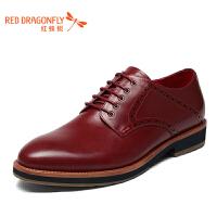 红蜻蜓男鞋商务皮鞋正装鞋子男WZA6151