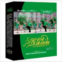 全民广场健身舞 第五季 10DVD 广场舞 学习视频 光盘