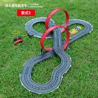 轨道赛车玩具电动遥控女男孩轨道车大型手摇双人赛道套儿童玩具车 蓝 款式3.(8.46米) 电动+4车+电刷+轮胎