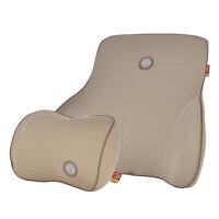 汽车腰靠 记忆棉背靠垫护腰枕 四季车用护颈枕头枕腰枕套装