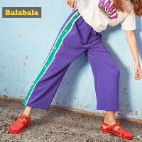 巴拉巴拉童装女童裤子新款夏装儿童长裤雪纺八分阔腿裤洋气女