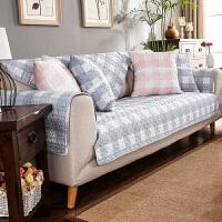 北欧粉色格子沙发垫子布艺四季通用靠背垫简约现代三人座定制 110*210 cm