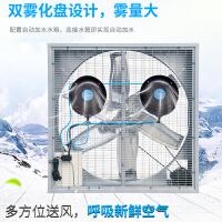 德通雾化方角扇低噪音负压轴流风机雾化大功率风扇(GLF-12.5W)