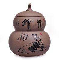 宜兴紫砂茶叶罐储物罐醒茶罐茶道零配芝麻泥葫芦罐