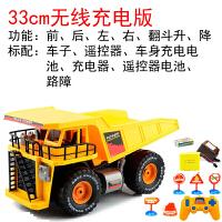 儿童玩具大号卡遥控车电动黄沙车装载机钩机工程车翻斗车男孩礼物