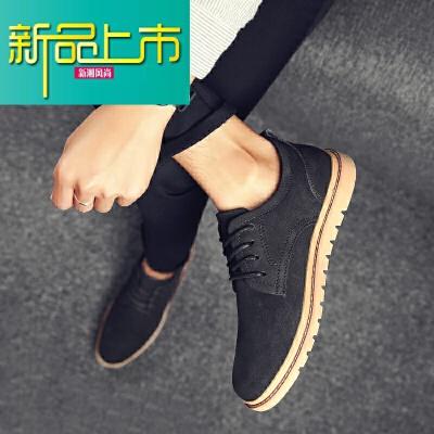 新品上市潮牌男鞋韩版休闲皮鞋商务英伦真皮潮鞋男春夏百搭板鞋运动   新品上市,1件9.5折,2件9折