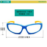 看手机玩电脑儿童防辐射蓝光护目眼镜柔软男女小孩保护眼睛防近视